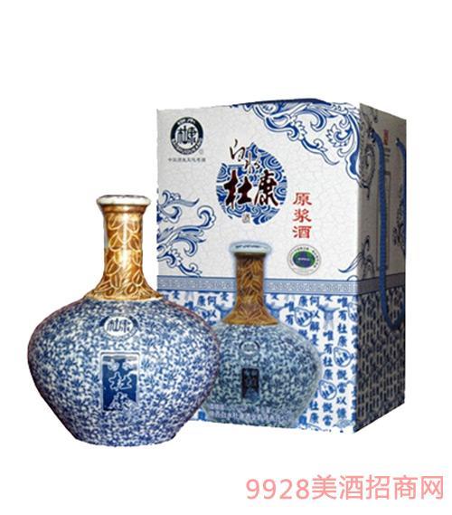 白水杜康原浆酒52度1.5L浓香型