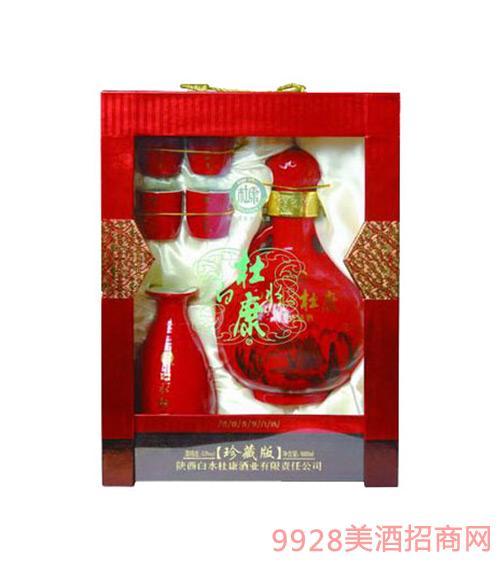 白水杜康珍藏酒52度1.5L浓香型