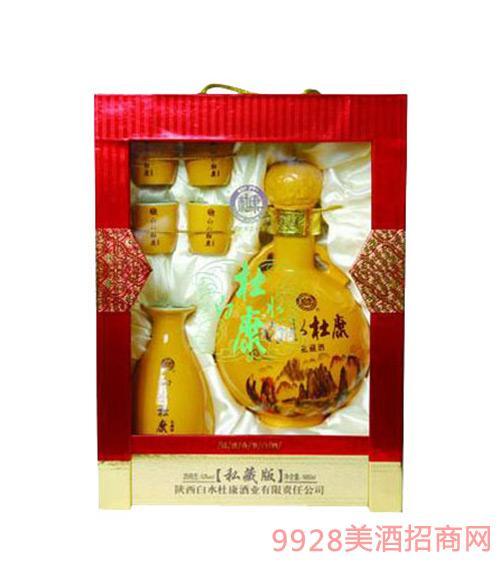白水杜康私藏酒52度1.5L浓香型