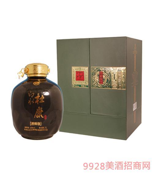 白水杜康酒师级酒52度3L浓香型