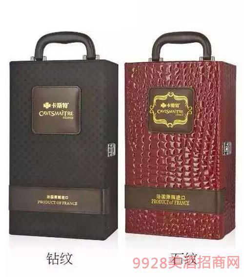 法国卡斯特系列葡萄酒双支礼盒