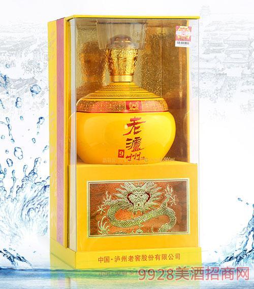 老泸州酒9号-黄500ml