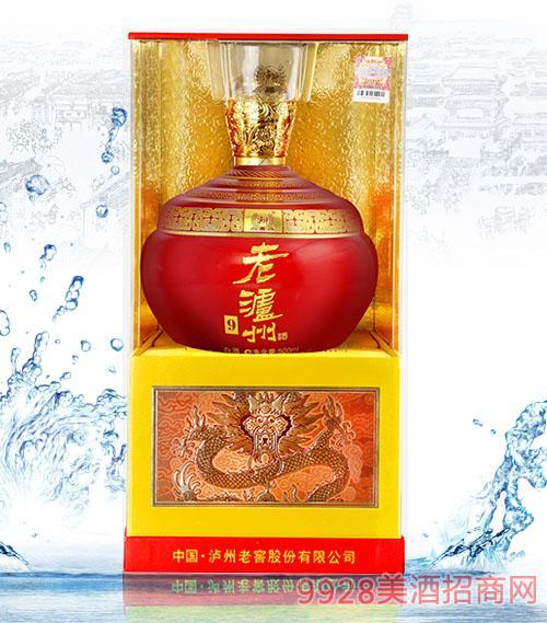 老泸州酒9号-红500ml