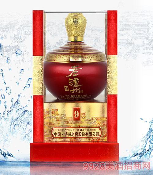 老泸州酒9号-红52度500ml