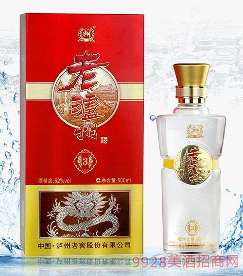 老泸州酒3号-透明装500ml