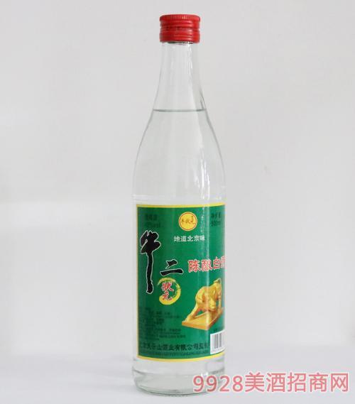牛状元牛二陈酿白酒42度500ml