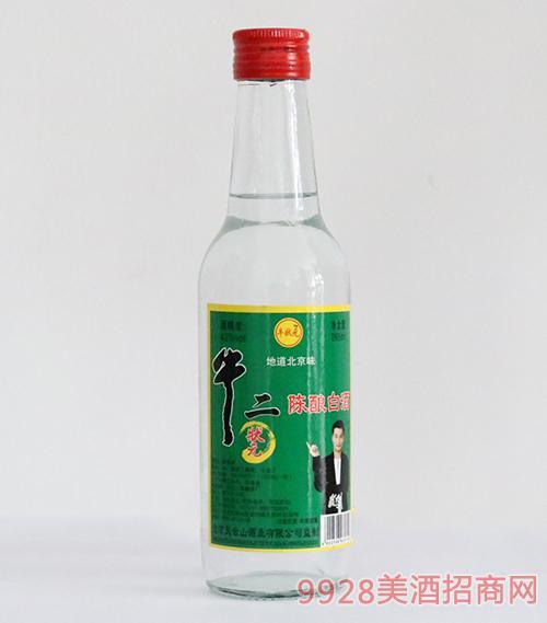 牛状元牛二陈酿白酒42度265ml
