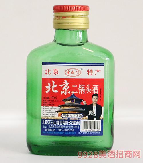 玄武门北京二锅头酒56度100ml
