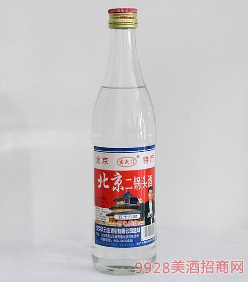 玄武门56度北京二锅头酒