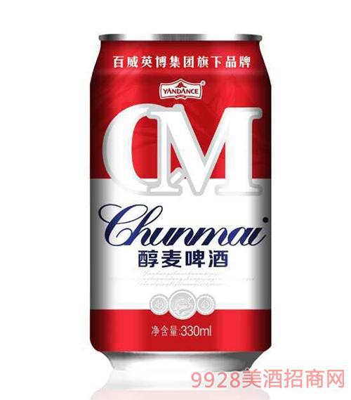 醇麦啤酒罐装330ml