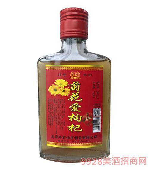 京联菊花爱枸杞酒39度125ml