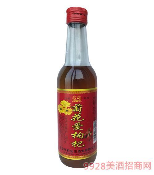 京联菊花爱枸杞酒39度260ml