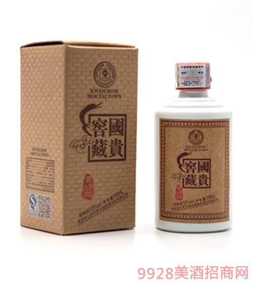 國貴酒窖藏100ml