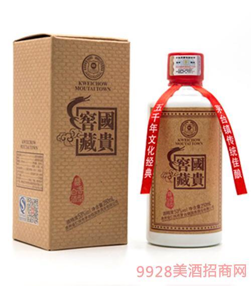 國貴酒窖藏250ml