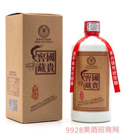 國貴酒窖藏500ml