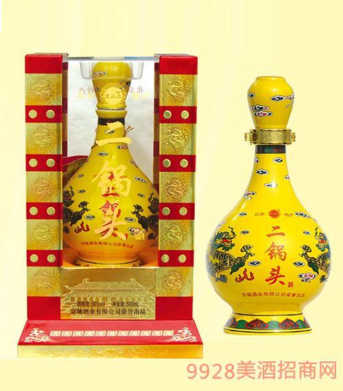 京小二二锅头酒黄盒经典52度500mlx6