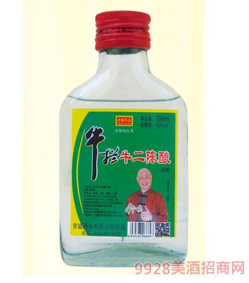 牛拦牛二陈酿酒42度100mlx40