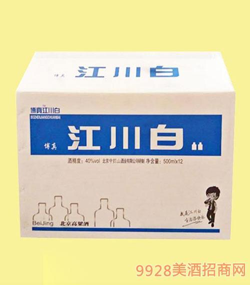 博真江川白北京高粱酒白酒箱装