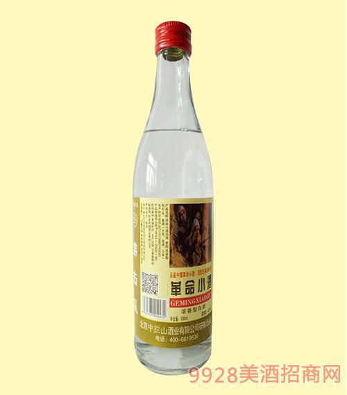 中拦山革命小酒浓香型42度500ml