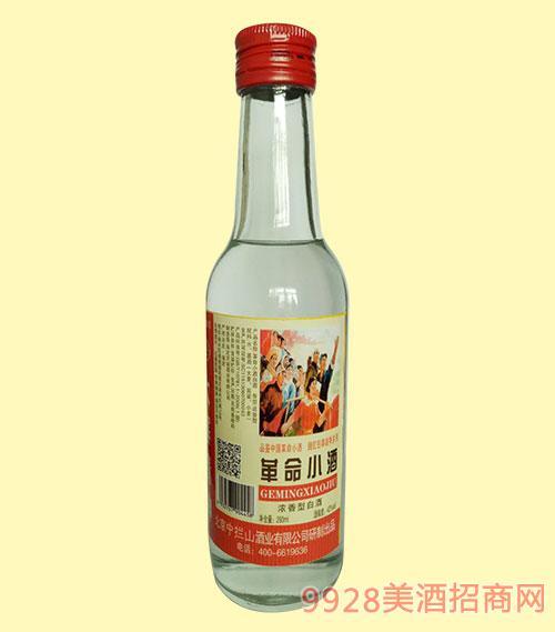 中拦山革命小酒浓香型42度260ml