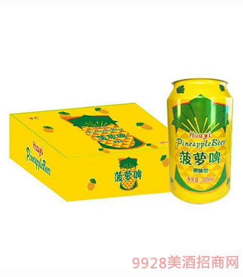 菠萝啤箱装320ml