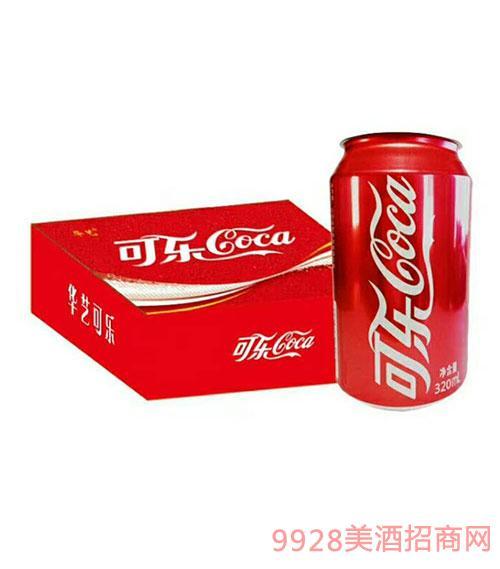 华艺可乐箱装320ml