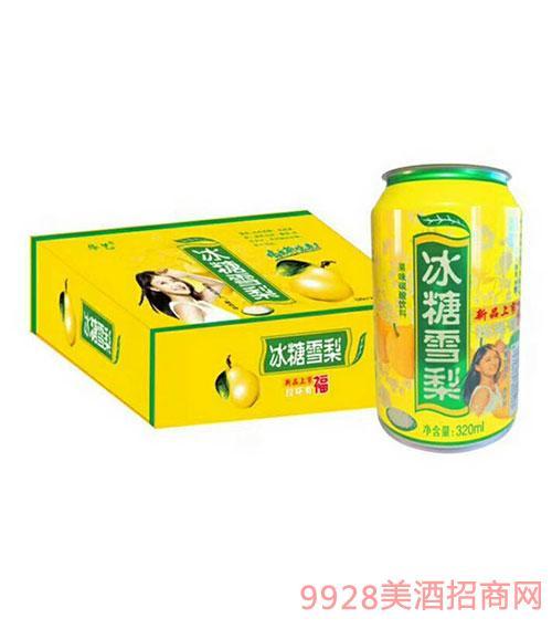 华艺冰糖雪梨箱装320ml