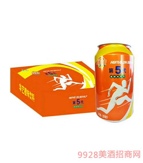 华艺橙味饮料第五代