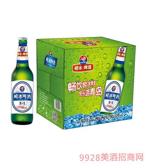 崂冰啤酒原浆500ml