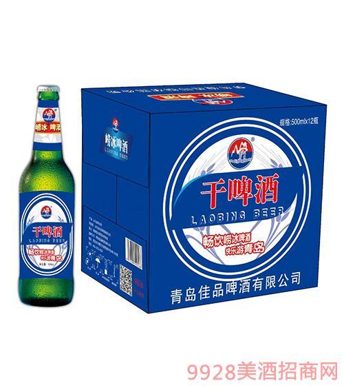 崂冰啤酒干啤酒500mlX12