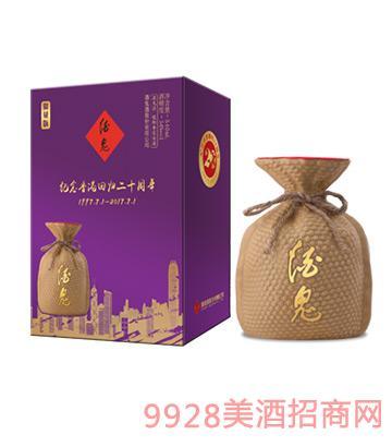酒鬼酒香港回归20年纪念酒500ml