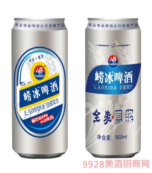 崂冰啤酒全麦原浆500ml