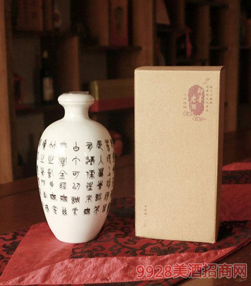 即墨老酒十年陳(流通天下)11.5度1L