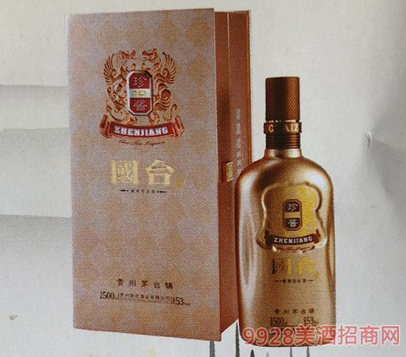 国台珍酱10酒53度500ml