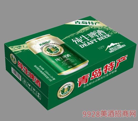 崂世家纯生啤酒330ml10度x24