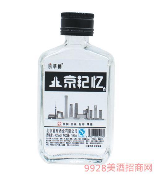 京华楼京记忆小酒40度100ml