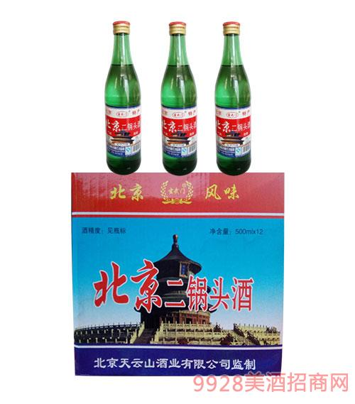玄武门北京二锅头酒500mlx12