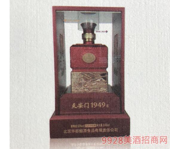 天安门酒1949酒53度500ml