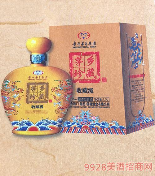茅乡珍藏坛子酒收藏级52度1.5升