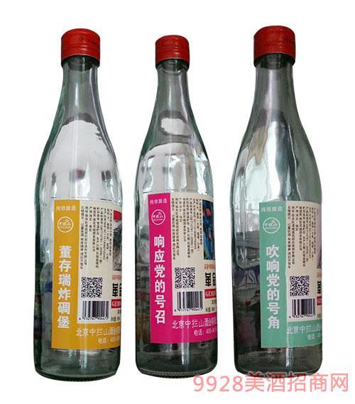 42度革命小酒浓香型500ml