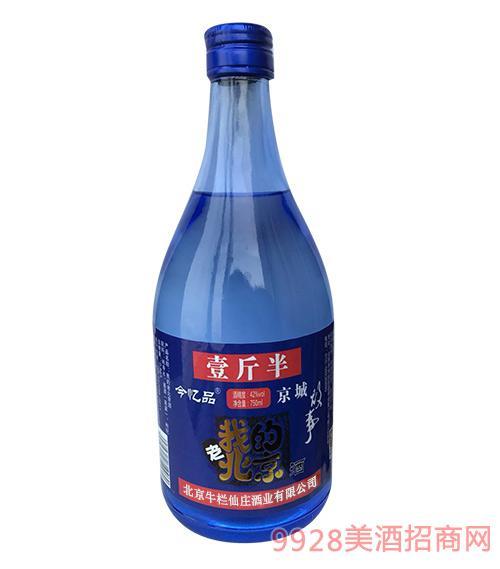 我的老北京酒京城故事42度750ml(蓝瓶)