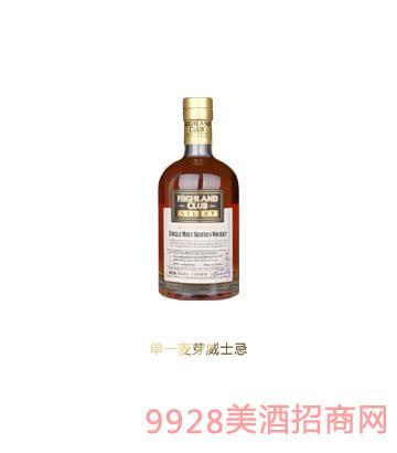單一麥芽威士忌酒