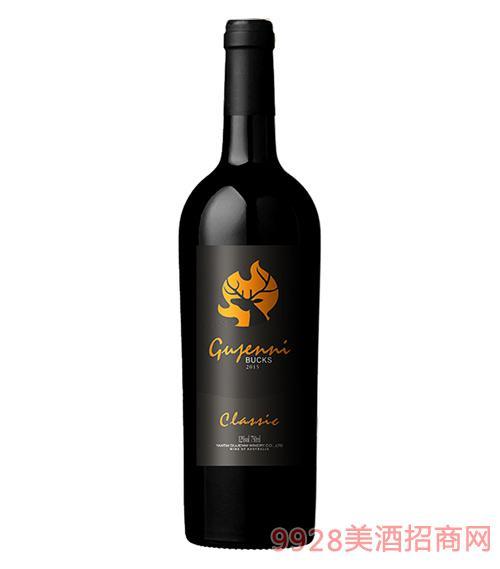 雄鹿2015经典干红葡萄酒