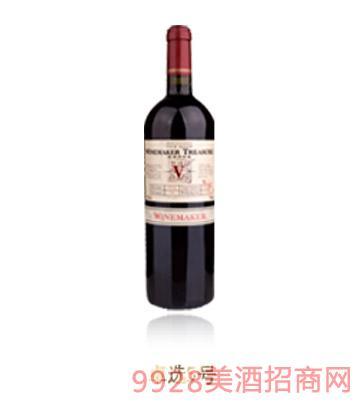 卓选5号葡萄酒