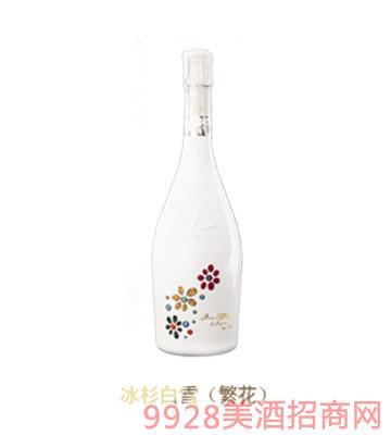 冰杉白雪(繁花)起泡酒