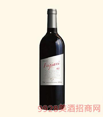 澳塞诗·菲嘉妮422西拉子干红葡萄酒