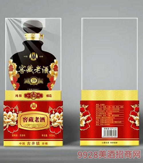 窖藏老酒珍藏30 500ml