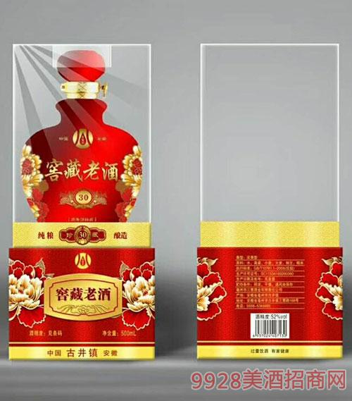 500ml窖藏老酒珍藏30