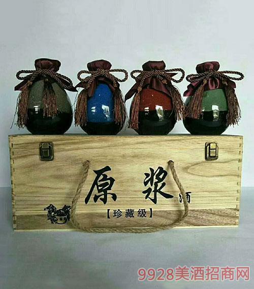 原浆珍藏酒