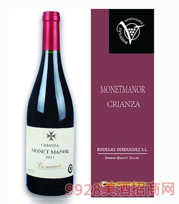 西班牙莫耐庄园陈酿干红葡萄酒13度750ml